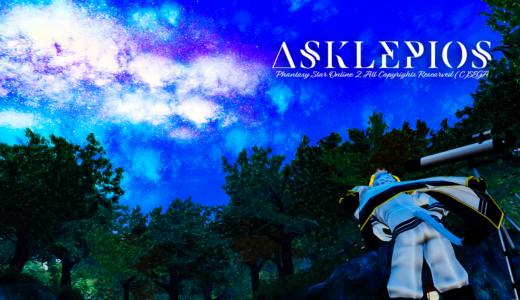 アスクレピオス-Asklepios-